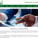 Works-Plant Logo